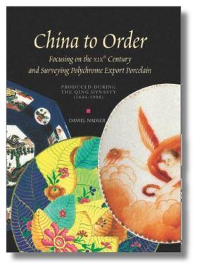 china_to_order.jpg