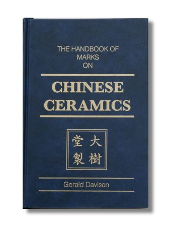 100 Best Books On Chinese Porcelain
