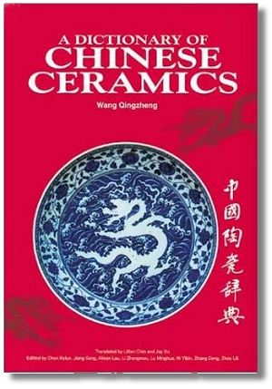 dictionaryofchineseceramics1.jpg