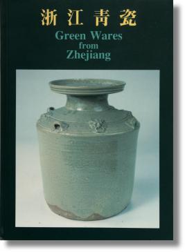 greenwares.jpg
