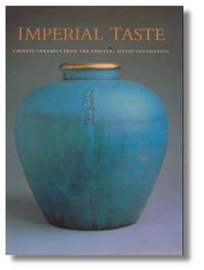 imperial_taste.jpg
