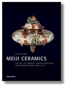 meiji_ceramics.jpg