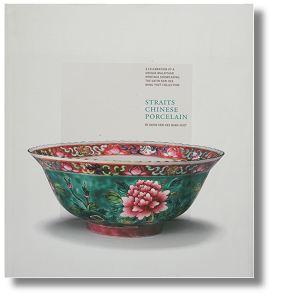 Straits Chinese Porcelain