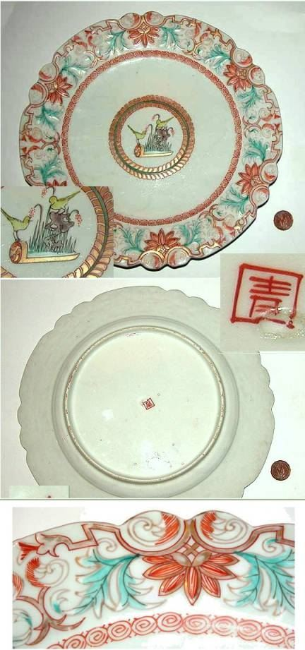 IMARI Plate with Odd Stamp on Bottom, Does this Da ...