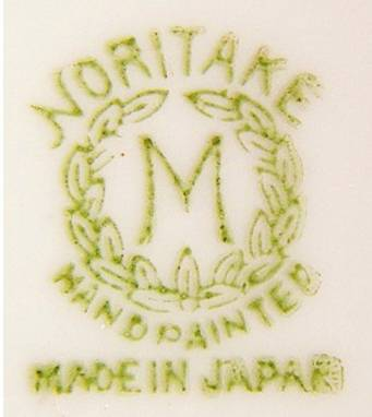 Noritake Maple Leaf #595 China Set Mint Condition | Collectables