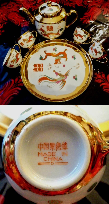 chinesisches teeservice 4pers zhongguo porzellan drache phoenix vergoldet ebay. Black Bedroom Furniture Sets. Home Design Ideas