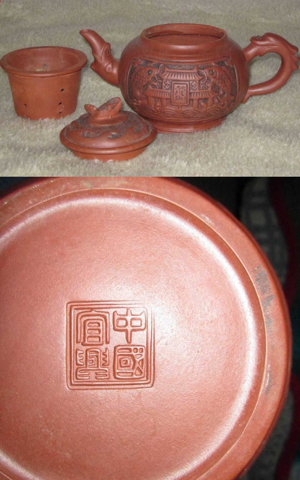 Yixing Zisha Buccaro Purple Clay Pottery Marks