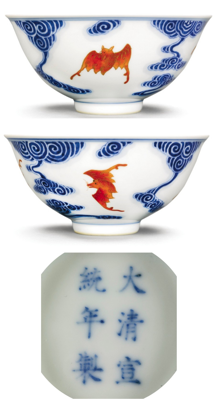 Marks on Chinese Porcelain - The Qing Dynasty (5-5) and