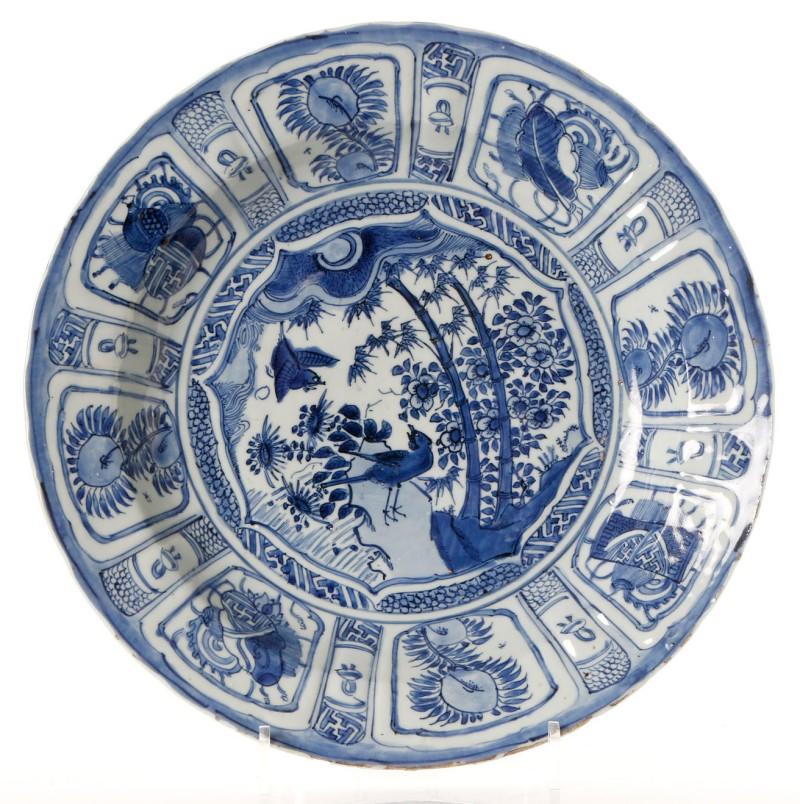 Asian Antiques Sincere Ancient Pot Eastern Porcelain Famille Rose Hand Painted Geisha