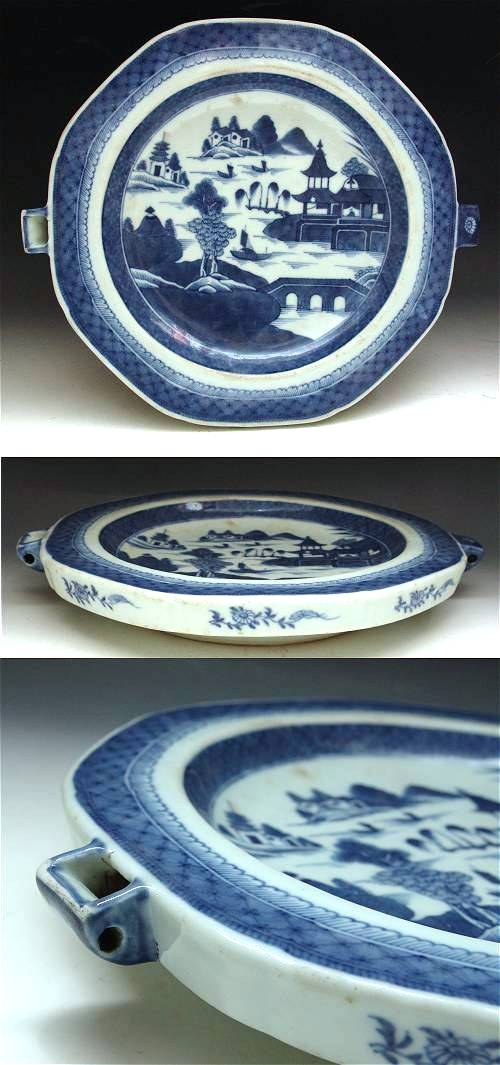 a hotwater plates are a type of decorated plated of different designs and i think made of porcelain to keep food warm